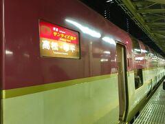 10月8日(土) 21時半  東京駅10番線ホーム サンライズ瀬戸&出雲がすでに停車中。全14車両での運行するこの列車、1~7号車が高松へ、8~14号車が出雲行き。岡山まで連結して運行、岡山駅にて切り離し作業が行われる。 間近に見るとテンション上がります!このワクワク感が最高。