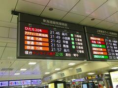 まだ本数のある朝の時間帯に着くには、東京からでは夜行列車を使うしかない!という結論に。 ってことで、前々から乗りたかったサンライズ瀬戸/出雲を使ってGO!3日前に買ったところ、喫煙ルームが2席残して売り切れ。迷わずそのうちの1つをゲット。  運賃は東京→倉敷間の運賃10480円+B寝台シングル7560円+特急料金3240円=21280円 同じ区間で新幹線だと16300円なので+5000円の差額。夜行高速バスだと1万ちょっと。 なので割高にはなるが、寝台列車独特の風情はこのサンライズでしか味わえないのだ。 乗車券は往復割引を利用したため実際はもう少し安かった。行き+帰りの乗車券で計3万弱。帰りの新幹線特急券は現地購入した。  サンライズ瀬戸/出雲についてはこちらのサイトが詳しかったです。 http://www.geocities.jp/iamreck_mybb/ec285/setsubi.html