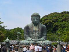 鎌倉大仏  後編は大仏さんがスタートだ。