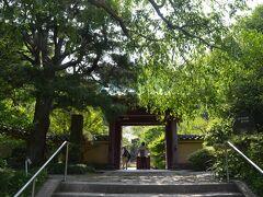 光則寺へ  長谷寺から、すぐ近くの光則寺へ。
