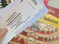 ホテルに荷物を置いて出かけます。  到着日のレジデンツ(王宮)のコンサートの予約を出発前にしました。この前ミュンヘンに来た時はバイエルン州立歌劇場でオペラの「オーネギン」を見ました。今回は運悪く適当な演目が無いので市内の公演を探したら、このレジデンツでのコンサートが見つかりました。  写真は引き換えした入場券です。開演18:30 レジデンツセレナーデです。