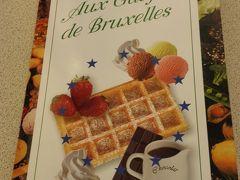翌朝、朝食ついてないなら、ベルギーといったらワッフル! と朝早くからやっているお店へ。