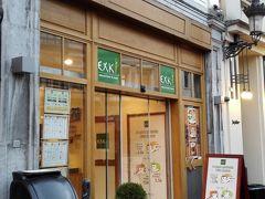エクスキ (アゴラ店)