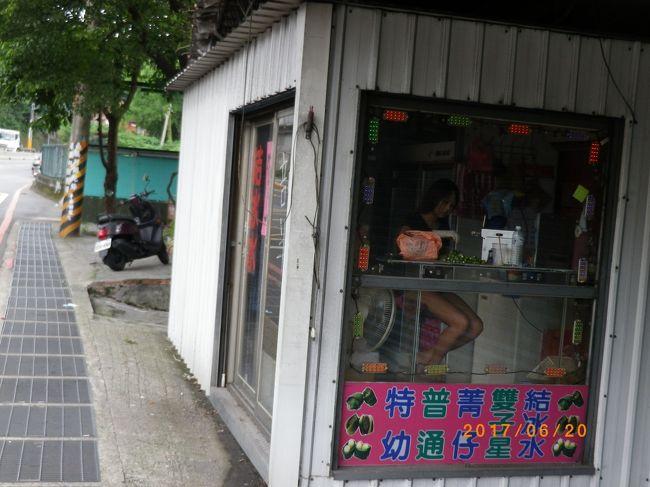 売り 台北 ビンロウ