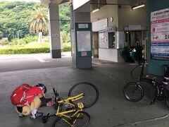 名鉄内海駅に到着! 早速また輪行体制を整えます。