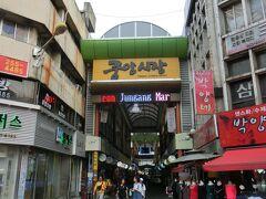 中央市場にやって来た 大田駅前商店街ってところかな? 釜山の国際市場のように、碁盤の目になっている市場