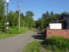 アルテピアッツァ美唄は、以前は学校だったところらしいです。 美唄の東、車で10分ほど行ったところです。 なだらかな坂を上ると、正門だったのでしょうか。 新緑に囲まれたなだらかの家には、緑の野原になっていました。全て地元のボランティアによる運営のようです。 運動場だったところが今は駐車場なのか?