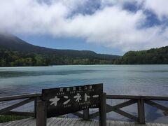阿寒湖はパスして、お気に入りの「オンネトー」へ寄ります。   雄阿寒岳との景色が素晴らしい湖です♪