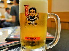 Nさんとは大阪で待合せー♪ 終業後にびゅーんと 新千歳→関空へ飛ぶ予定でしたが、 東京出張が入っちゃったー。 ということで、 この日の移動は東京→名古屋まで。 世界の山ちゃんで飲んじゃうわー。