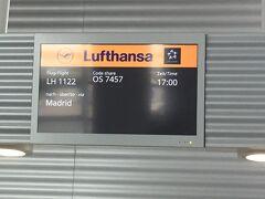 フランクフルトに到着後、入国審査があります。 書類も要らず、手続きも簡単に済みましたが、乗り継ぎが結構時間がかかります。  フランクフルト空港はとっても広かったので乗り継ぎ便までかなりの距離を歩きました(^^;;