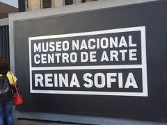 ピカソの傑作、ゲルニカが展示してある、ソフィア王妃芸術センター。  ゲルニカは撮影禁止です。  その他の作品は撮れるところもあればダメなところも。  ダリの作品も多数展示しています。