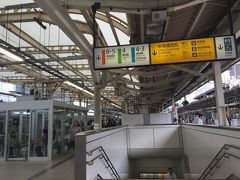 横浜駅で横須賀線に乗り北鎌倉に