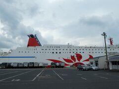 おいちゃんが港へ行ってみたいというので、志布志港へ行きます。