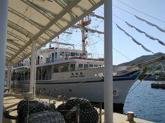 久しぶりに鳴門海峡の観潮船に乗ってみました。今回はけっこう大型の船です。