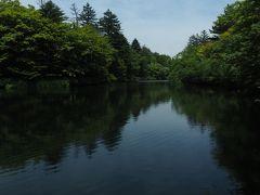 雲場池に着きました。  わあ~(((o(*゚▽゚*)o))) ここはやっぱり青空じゃなくっちゃね~ヽ(^o^)丿