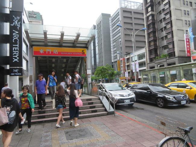 台湾 「行った所・見た所」 台北...