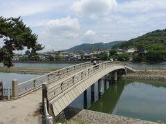 平等院表参道から、宇治上神社の方へ。宇治川にかかる橘橋。