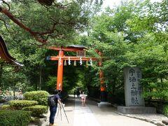 宇治神社の100mほど奥にある宇治上神社。世界遺産。