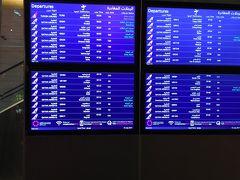 ハマド国際空港 (新ドーハ国際空港)