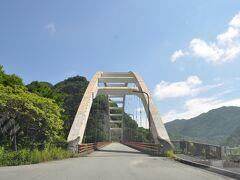 途中にあった塩川ダムに架かる橋を渡る。