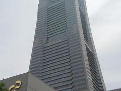 横浜ランドマークタワーです。