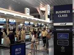 カイロ発のアリタリア航空の航空券を購入したので、  カイロに行かなくてはなりません。  どの様にカイロに行くか色々悩んだのですが・・・  取りあえずANAでマレーシアのクアラルンプールへ  羽田発のエコノミーで行きます。