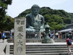 続いて高徳院! やはり鎌倉と言えば大仏ですね!  中学校の修学旅行以来のご対面です 笑