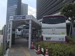 2017年7月15日  バッタバタの2017年7月。 やっと参りました海の日の3連休。 沖縄へ行くことが多いのですが、今年は釜山の海で海の日を祝いましょう。  片道8000円でGetしたエアプサンの出発時間は13:55とゆったり。 大崎駅から出ている1000円バス(事前予約値段)で成田へ向かいまーす。