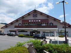 途中下今市で乗換え東武日光駅に到着。日光フリーパスで回ります。 まずはバス2番線で日光湯元行きで竜頭の滝へ