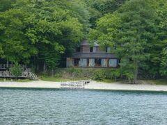 中禅寺湖から望む、イタリア大使館別荘を望む