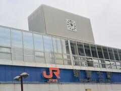 新富士駅より、法事のため新幹線を乗り継ぎ20年ぶりに飯塚へ向かいます。