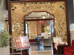 長旅で疲れているので、夕食はホテル内の『のがみ大飯店』でとることにしました。  http://www.nogami-p-hotel.jp/restaurant/rest2.php