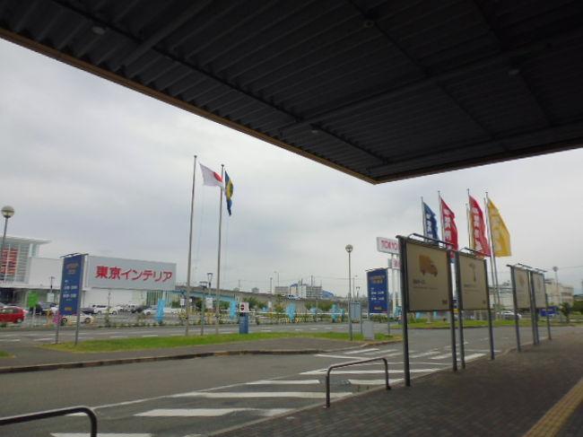 インテリア 大阪 東京