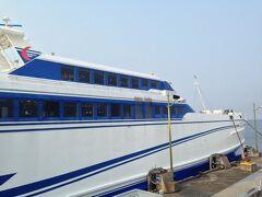 翌日は熊本港から高速フェリーで島原に移動です。一人1000円。