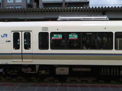 奈良駅からは、天王寺の一つ先、新今宮に向かいます