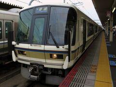 加古川 明石からは各駅に停車になりました。 ここで後続の新快速と接続するので、乗り換えることに