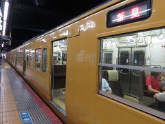 夕方6時39分岡山駅到着 関空から4時間30分経過