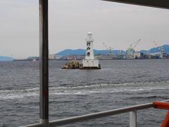 神戸港の大きな文字。 港名を記した灯台は日本でもここだけなのだそうです。