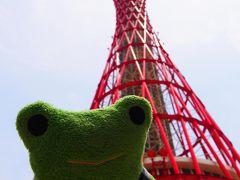 では、いよいよポートタワーに上るけろよ!!