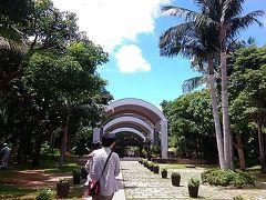 こちらも恒例の 熱帯ドリームセンターです。