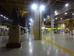 早朝の、上野駅。