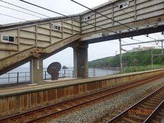 青海川駅。