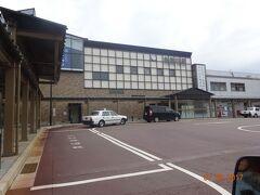 糸魚川駅。