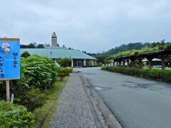 青山高原の麓に位置する猪倉温泉は 自然の中の一軒宿温泉