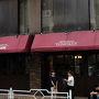 52歳のバースデーは老舗の洋食・金魚・プレミアムな珈琲に祝ってもらおう(^_^)