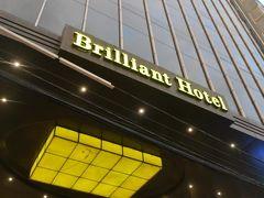 ブリリアント ホテル ダナン
