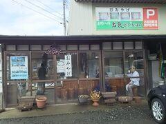 名泉そば店