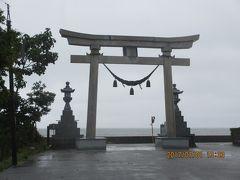 13:15 須須神社着(20分間)      うみに向かって鳥居が立つ。