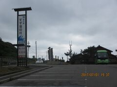15:10 道の駅 すず塩田村着(20分間)      朝ドラの「まれ」の舞台になったんだって。