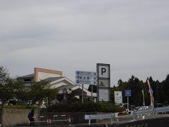道の駅 能登島